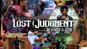 Lost Judgment Gameplay Trailer