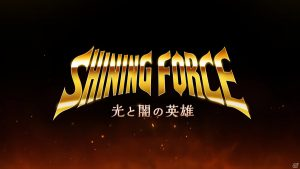 Shining Force: Hero of Light and Darkness Announced for Smartphones