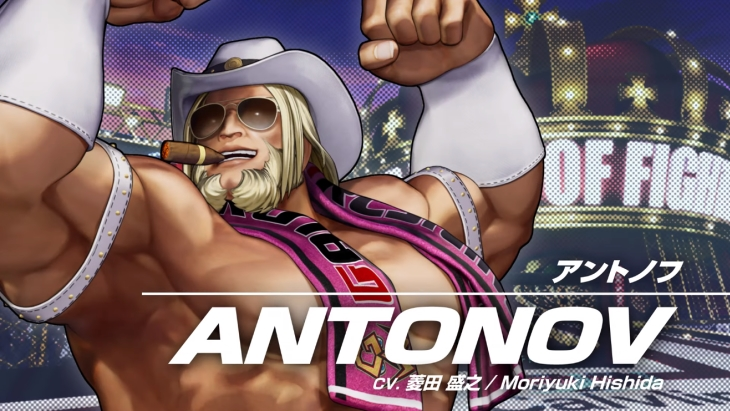 The King of Fighters XV Anotonov
