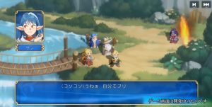 Shining Force: Hero of Light and Darkness Teaser Trailer