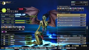 Shin Megami Tensei V Characters, Essences, and Miracles Detailed