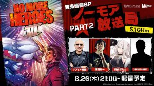 No More Heroes III Info Livestream Part 2 Premieres August 26