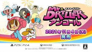Mr. Driller DrillLand is Coming to Xbox and PlayStation in Japan and Asia
