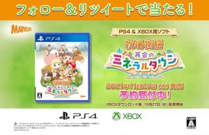 Story of Seasons: Friends of Mineral Town for Xbox and PlayStation Japanese Release Dates Set