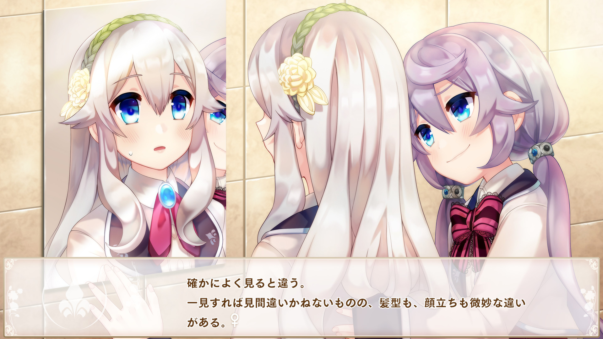 Bokuhime Project is Coming to Steam