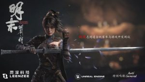 Souls-Like Chinese ARPG WUCHANG: Fallen Feathers Announced