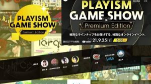 Playism Removed Kson From Their TGS 2021 Livestream After Chinese Backlash