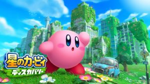 Kirby Discovery Leaked Ahead of Nintendo Direct