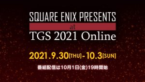 Square Enix Announce Tokyo Game Show 2021 Schedule; Features Guardians of the Galaxy, Dragon Quest, and Final Fantasy