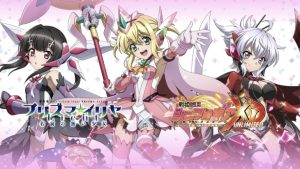 Symphogear x Fate/Kaleid Liner PRISMA ILLYA Collab Announced and Now Live