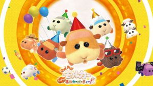 PUI PUI Molcar Let's! Molcar Party! Announced for Switch