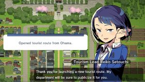 A-Train: All Aboard! Tourism is Coming to PC