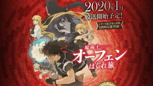 Sorcerous Stabber Orphen Light Novel Gets First New Volume in 4 Years