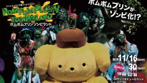 Sanrio Turns Pompompurin Into a Zombie for Tokyo Undead Haunted House