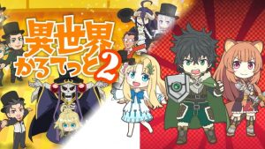 Isekai Quartet Second Season Confirmed, Adds Shield Hero Characters