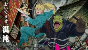 Dorohedoro TV Anime Info Revealed; Cast, Staff, and January 12, 2020 Premiere