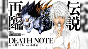 Death Note Manga Gets First New Chapter in 12 Years, Launches February 4