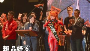 Cosplaying Taiwanese Politician Lai Pin-Yu Wins Election