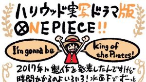Netflix Announce Live-Action One Piece TV Series, Eiichiro Oda Executive Producer