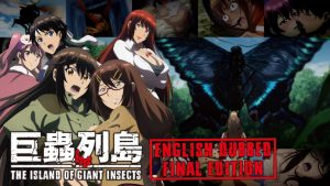 The Island of Giant Insects OVA Launches Kickstarter for English Dub, March 15