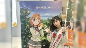 "Japanese Mall Removes Love Live! Sunshine!! Poster Seemingly After Complaints of ""Sexualizing Women"""