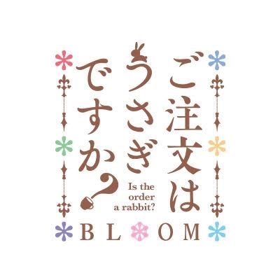 Is the Order a rabbit BLOOM