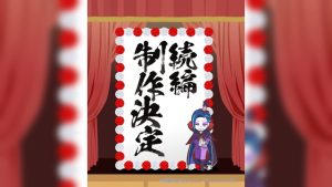 Isekai Quartet Third Season in Production