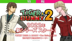 Tiger & Bunny Second Season Announced, Premieres 2022