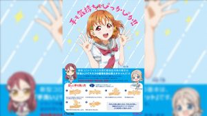 Japanese Government Health Campaign Partners with Love Live! to Teach Handwashing