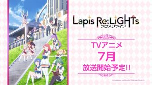Summer 2020 Anime Lapis Re:LiGHTs Premieres New Trailer