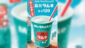 McDonald's Japan Announced Ramune Flavored McShake For Summer