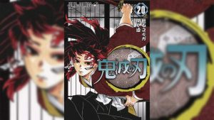 Demon Slayer: Kimetsu no Yaiba Ends Serialization