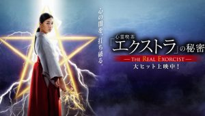 Multiple Theaters Re-Open in Japan, Begin Reporting Box Office Results
