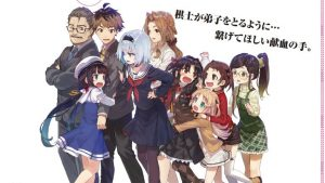 Red Cross Partners with The Ryuo's Work Is Never Done! in New Promotion