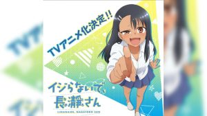 Don't Toy With Me, Miss Nagatoro TV Anime Announced