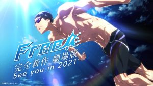 Kyoto Animation's Delayed Free! Movie Premieres 2021