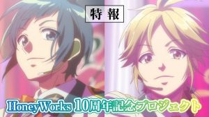 Honeyworks Virtual Idol Duo LIPxLIP to Star in New Animated Film; The Fun Side of This World ~Secret Story Film~