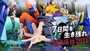 The World Ends With You: The Animation Premieres September 18