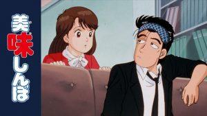 1988 Anime Oishinbo Now on YouTube with English Subtitles