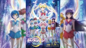 Pretty Guardian Sailor Moon Eternal The Movie New Trailer and Key Visual