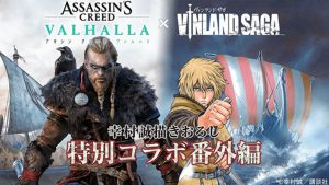 Assassin's Creed Valhalla Manga Collab With Vinland Saga Announced