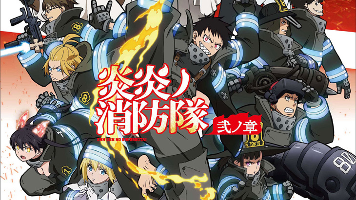 Fire Force Collab