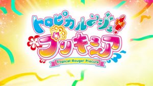 Toei Animation Teases Tropical-Rouge! Precure Series to Premiere Next Year