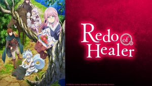 Sentai Filmworks Acquires Exclusive Rights to Redo of Healer