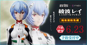 1:1 Scale Model of Rei Ayanami Available in Japan for 1.815 Million Yen