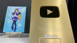 Official Hololive YouTube Channel Breaks 1 Million Subs