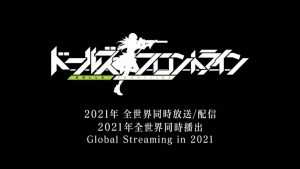 Girls' Frontline Anime to Premiere this Year