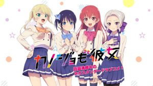 Harem Anime Kanojo mo Kanojo Receives New PV