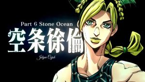 JoJo's Bizarre Adventure Part 6: Stone Ocean Receives Anime Adaptation