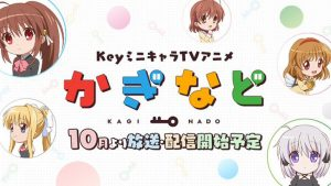 Key Crossover Anime Kaginado Announced